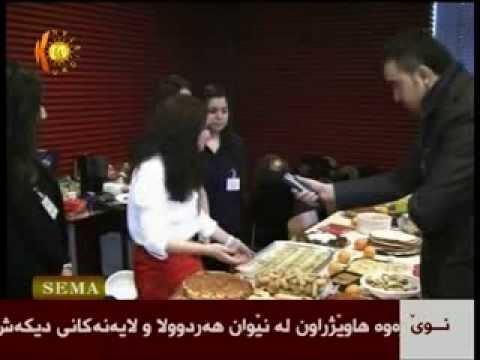 lalish tv- Çalakîya qotabiyên Êzidî li Uni - Oldenburg - SEMA - Kurdistan tv