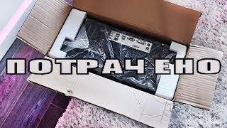 ГОТОВАЯ Сборка ПК за 500$