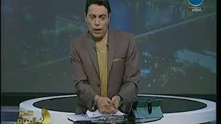 مقدمة نارية لـ محمد الغيطي عن تفجير مسطرد ويكشف مفاجأت عن إنتماء الإرهابي
