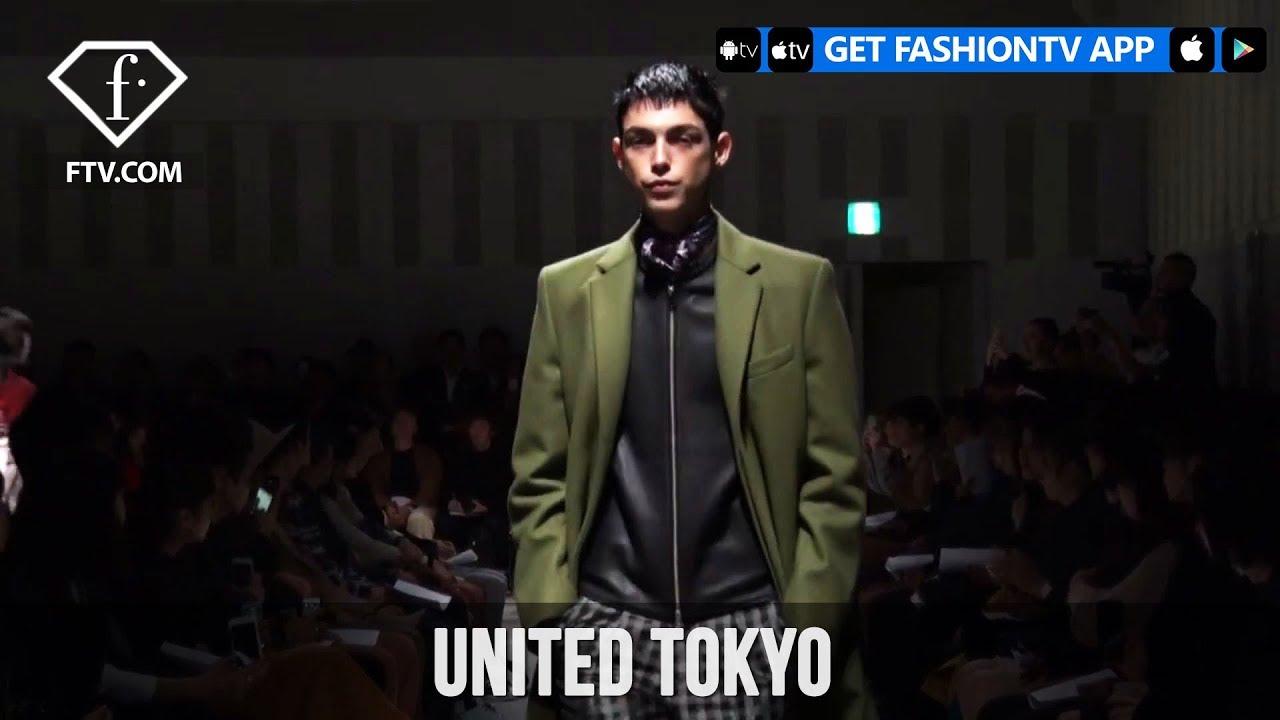Primavera/Verano 2018 - Tokyo Fashion Week