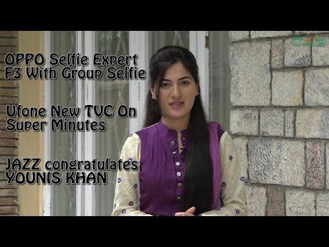 Telecom and IT News | 24TH April, 2017
