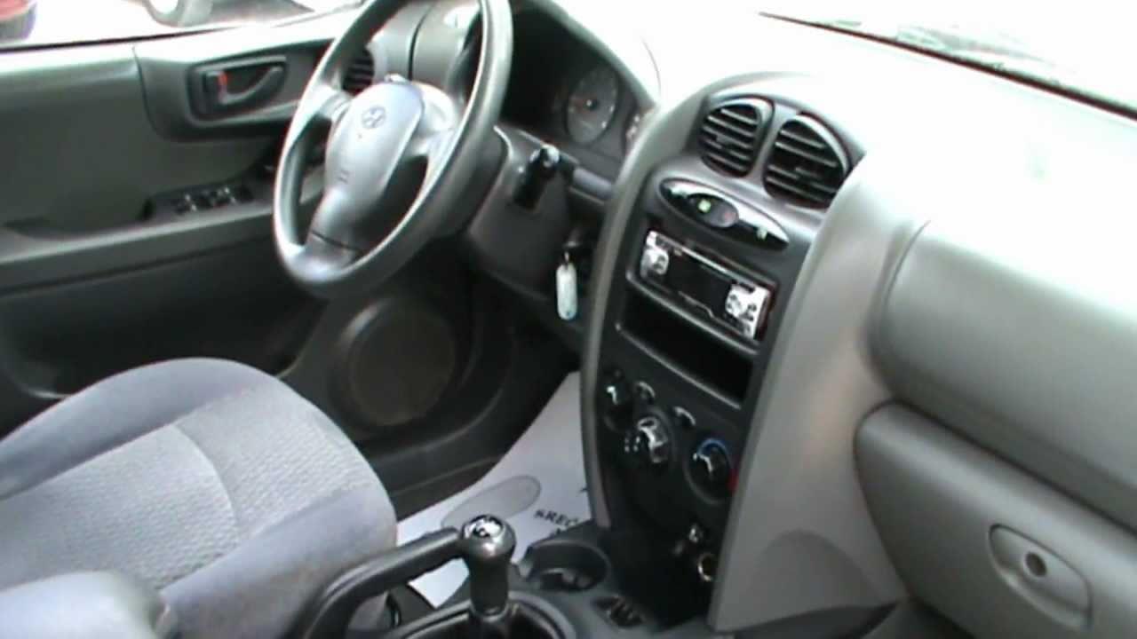 Heated Seats In A 2012 Hyundai Elantra Diagram Auto Electrical Engine 2005 Isuzu Ascender