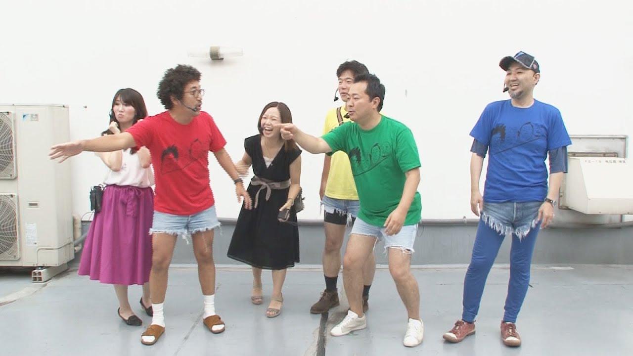 メンバー 物語 びん 無道 び 黄昏