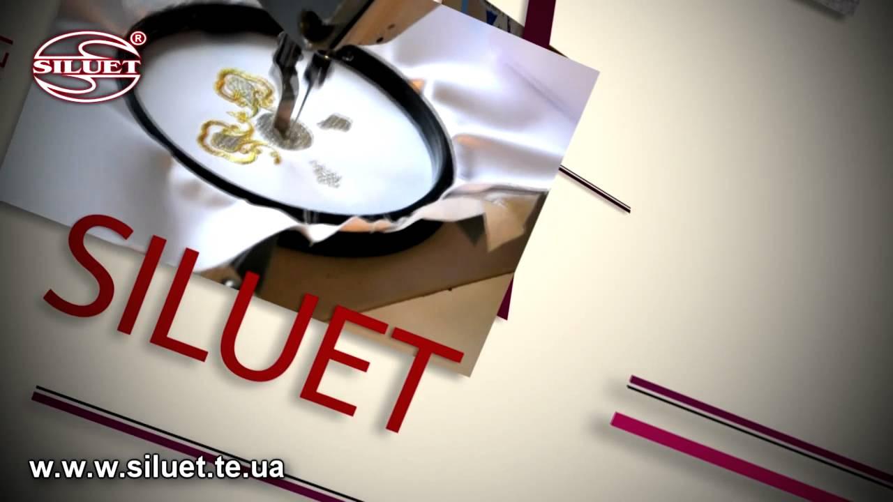 Ательє SILUET Тернопіль комп ютерна вишивка - YouTube cad9f703b96b6