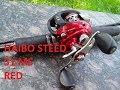 Gambar cover мультипликаторная катушка красный haibo steed