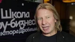 HOT NEWS: Школа шоу-бизнеса Виктора Дробыша