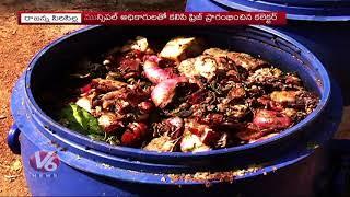 Karimnagar Collector Inaugurate Feed The Need Refrigerator | V6 News