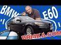 BMW E60 520 - ???????, ?????, ???!