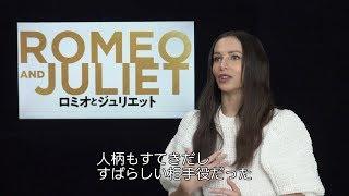 チャンネル登録:https://goo.gl/U4Waal ケネス・マクミラン振付の不朽の名作『ロミオとジュリエット』が3月6日(金)より全国公開する。...