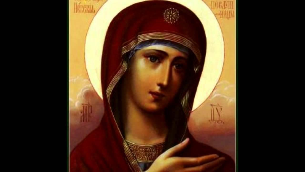 Песнопения Пресвятой Богородице (христианская аудиокнига, христианкая книга, Христос)