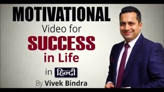 Hyundai Activity, Motivational Video For Success In Life in Hindi, Motivational Speaker Vivek Bindra