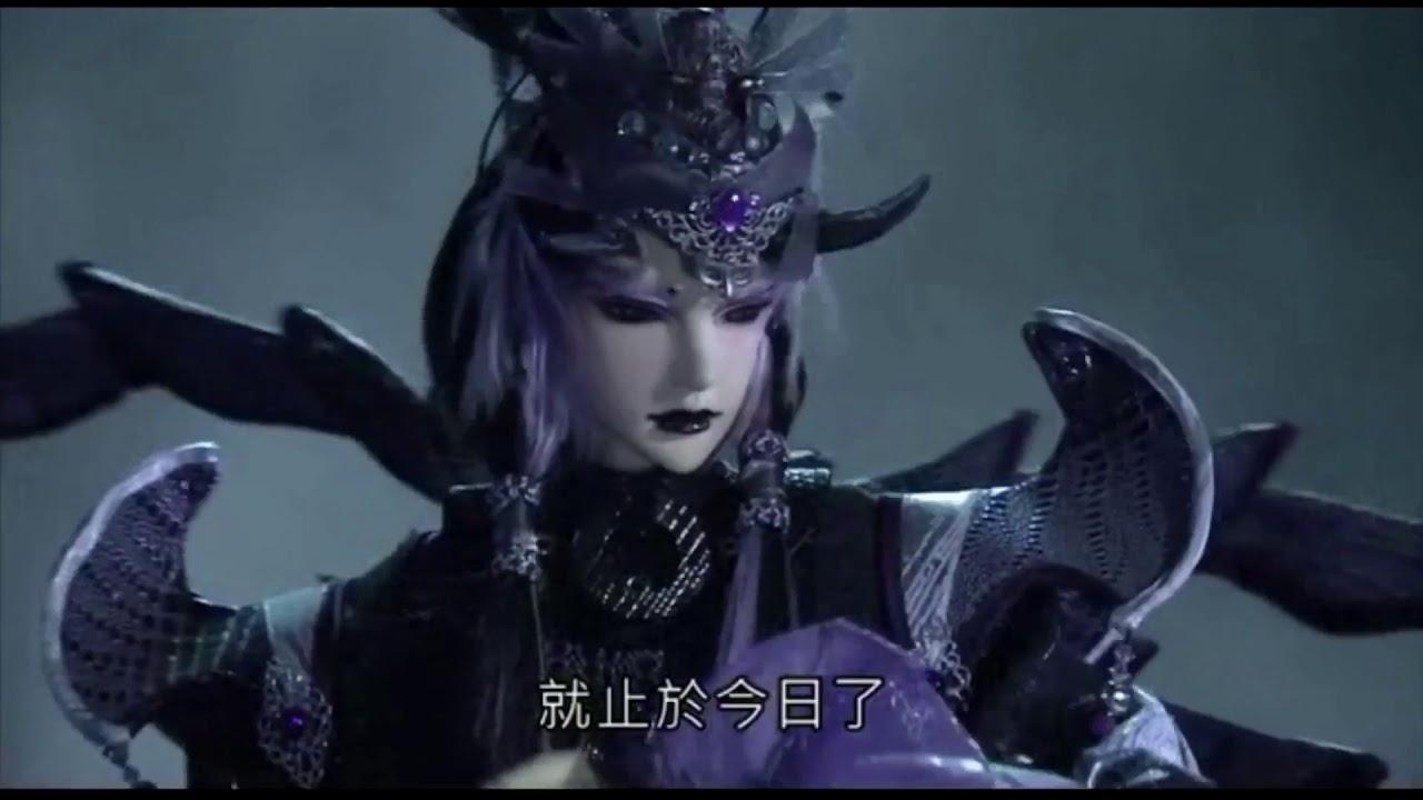 劍隨風探查邪源陷死關 向蝴蝶君求救 - YouTube