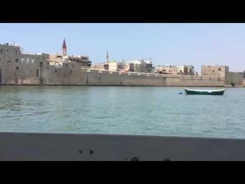 Boat around Acre
