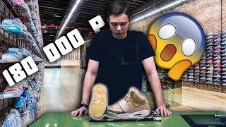 видео Купить кроссовки Nike Air Yeezy 2 в Москве «We-Run».