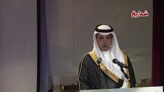 كلمة الأستاذ عبدالله بن محمد الزامل في حفل افتتاح مركز الخنينية للتمكين الوظيفي بعنيزة