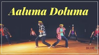 Aaluma Doluma l Blue Flame Elite