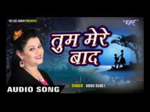 Hit Gana MP3 song online listen and download – MUSICA