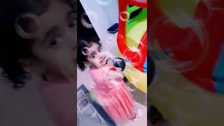 first video for baby Zainab on Youtube