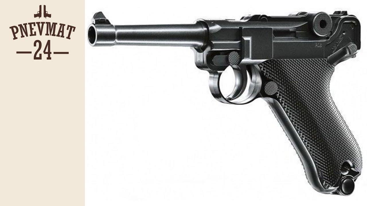 Купить пневматические пистолеты gletcher airgun в нашем магазине по самым выгодным. Пистолет-пулемет пневматический gletcher uzm со скидкой.