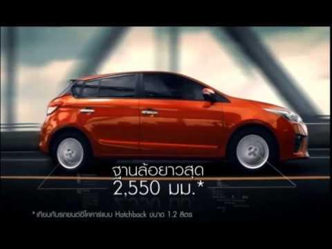 โฆษณา ของ Toyota all new yaris โตโยต้า ยาริส ใหม่