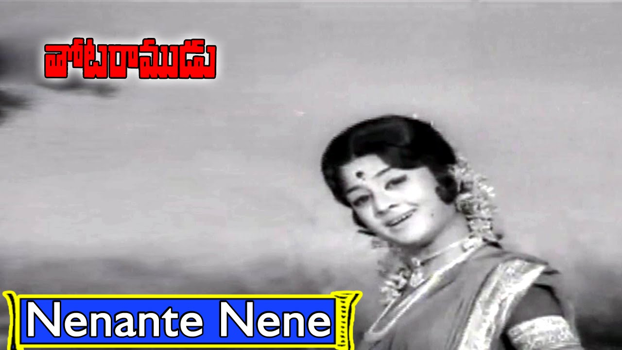 nenante nene video song thota ramudu movie songs chalam nenante nene video song thota ramudu movie songs chalam manjula v9videos