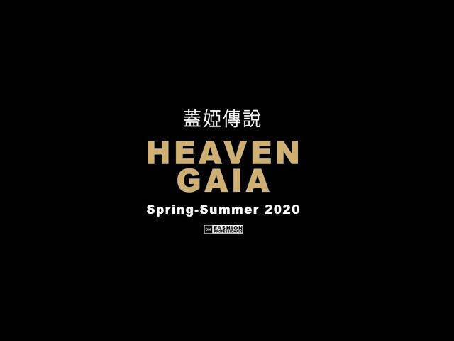 HEAVEN GAIA 2020 / 蓋婭傳說  - spring/summer 2020 Paris | DNMAG