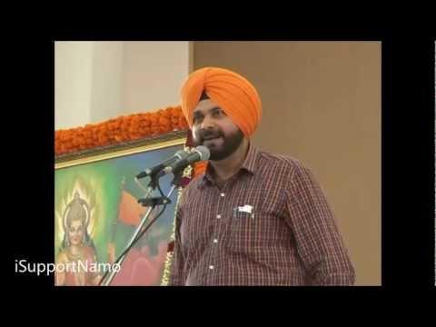 Shri Navjot Singh Sidhu's exciting speech on Narendra Modi