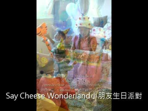 Say Cheese Kids Party Planner- Brandan's Winne the Pooh 2 years old birthday