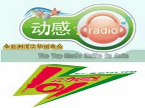 SHANGHAI MUSIC RADIO 101.7--LOVE IS NOT EVERYTHING.flv
