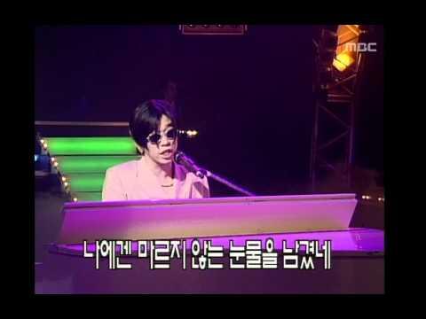 음악캠프 - Lee Juck - Rain, 이적 - 레인, Music Camp 19990703