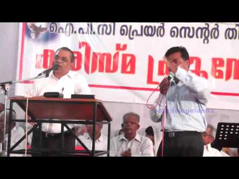 God is Calling You by Rev. Dr. R. Clarence Maruthiah