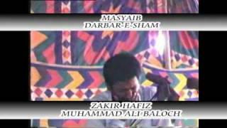 00483 ZAKIR HAFIZ MUHAMMAD ALI BALOCH