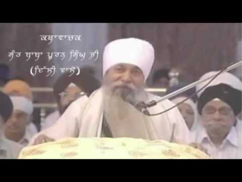Samagam video By inside Groups