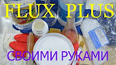 Предлагаем купить припой hts 528 со специализированных складов поставщика evek gmbh с доставкой в любой город. Полное соответствие.