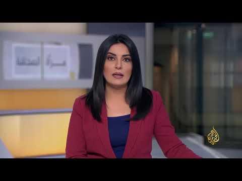 مرآة الصحافة الأولى 20/02/2018  - نشر قبل 36 دقيقة