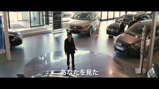 『黒いスーツを着た男』予告編