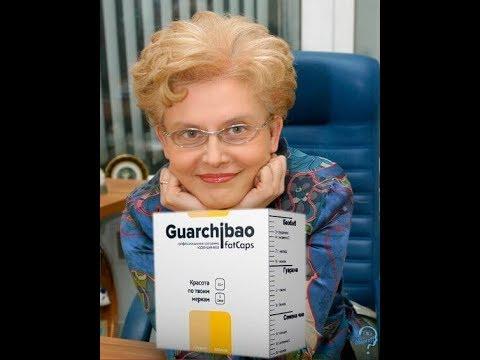 Guarchibao Fatcap для снижения веса описание, состав, инструкция