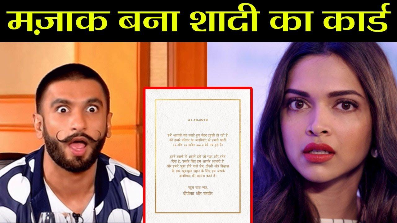 Deepika Padukone Ranveer Singh Wedding Major Mistake In Wedding