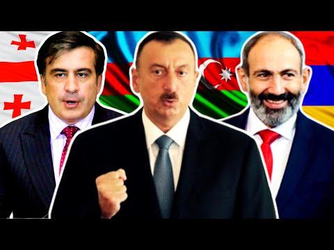 Возвращение Саакашвили? / Протесты в Азербайджане / Референдум в Армении