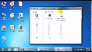 컴퓨터기본 52강 - 시스템 정체 볼륨 조절하기, 응용 프로그램 마다 볼륨 다르게 지정하기