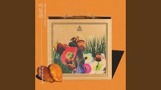 Madeleine (마들렌) (feat.J.Han)
