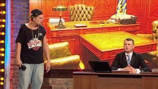 Мой Лучший Друг это Петр Порошенко | Мамахохотала-шоу | НЛО-TV