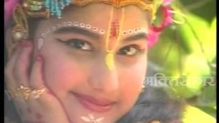 Shri Radha Krishna Bhajan - Are Meri Matki Foodi - Braj Gopika Meera