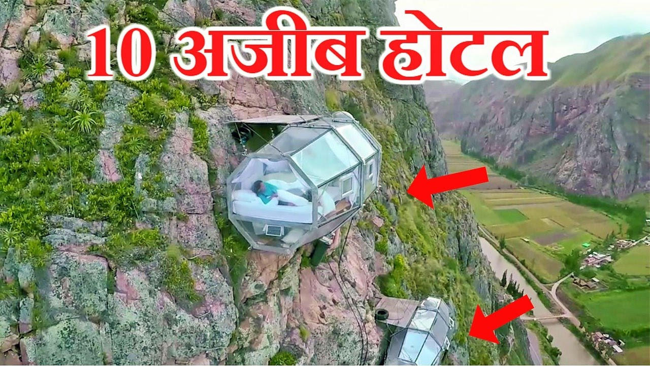 Hindi 10 most strange hotels in the world 10 for 10 unique hotels around the world