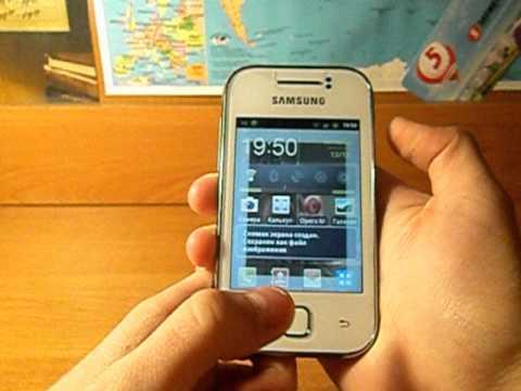 Как на самсунге сделать фото экрана джи 5