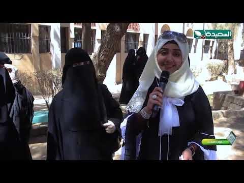 اضحك من قلبك .. ردود الجمهور مع مايا العبسي  طائر السعيدة2