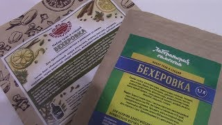 Бехеровка VS Бехеровка!!! Настаиваем и дегустируем!!! Что лучше и вкуснее?