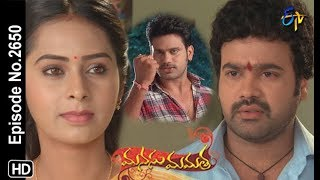 Manasu Mamata | 18th July 2019 | Full Episode No 2650 | ETV Telugu