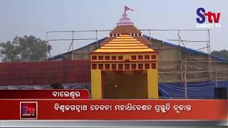 Video Balasore ready for Biswa Jagannath Chetana Mahadhibeshan download MP3, 3GP, MP4, WEBM, AVI, FLV Juli 2018