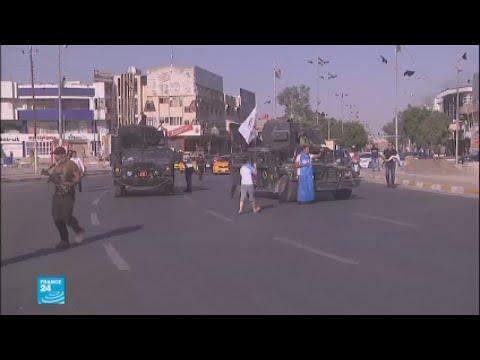 احتفالات في شوارع كركوك إثر انتزاع القوات العراقية المدينة النفطية